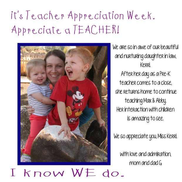 Kerri Teacher Appreciation 2014